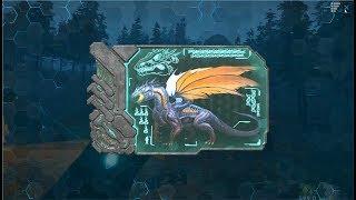 Ragnarok Dragon and Manticore Easy Gamma