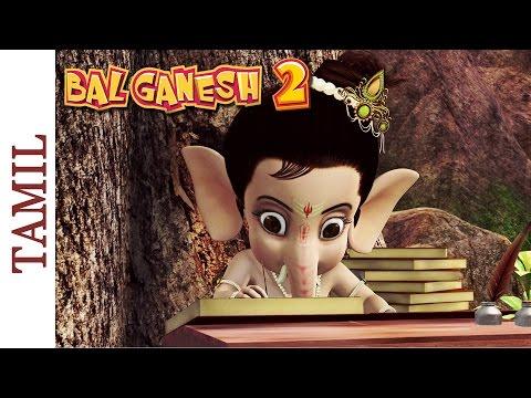 Bal Ganesh 2 - Mooshak Starts Learning - Tamil Mythological...