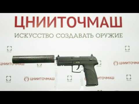 9-мм самозарядный пистолет в варианте специальной комплектации 6П72-1 ОКР «Удав»