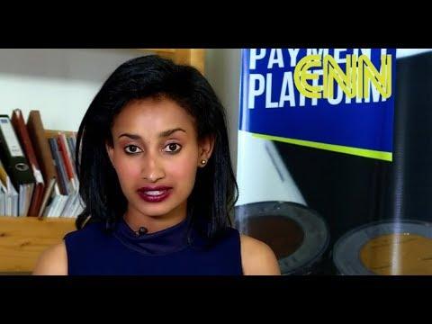 YenePay Ethiopian Online Payment Platform - የኔ ፔይ ኦንላይን የግብይት መረብ