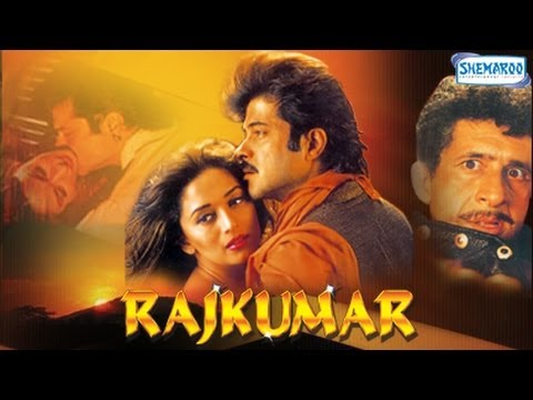 Rajkumar - Part 1 Of 14 - Anil Kapoor - Madhuri Dixit - Superhit Bollywood Movies