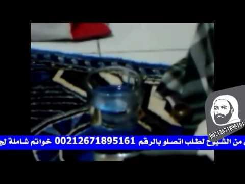 خاتم روحاني تخرج منه الروح يراها الناظر بام عينه 00212671895161