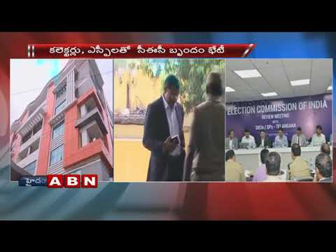 Early polls | CEC meeting begins in Hyderabad