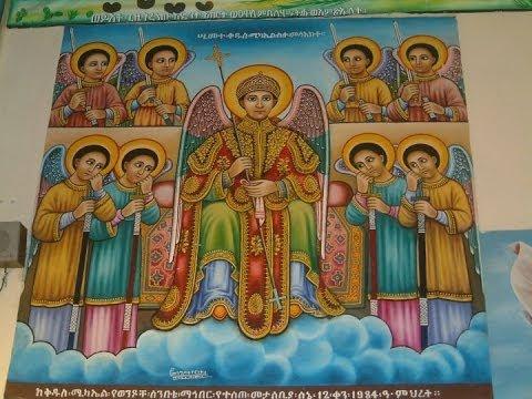 Ethiopian Orthodox Tewahedo Mezmur By  Yohannes (o Michael) video
