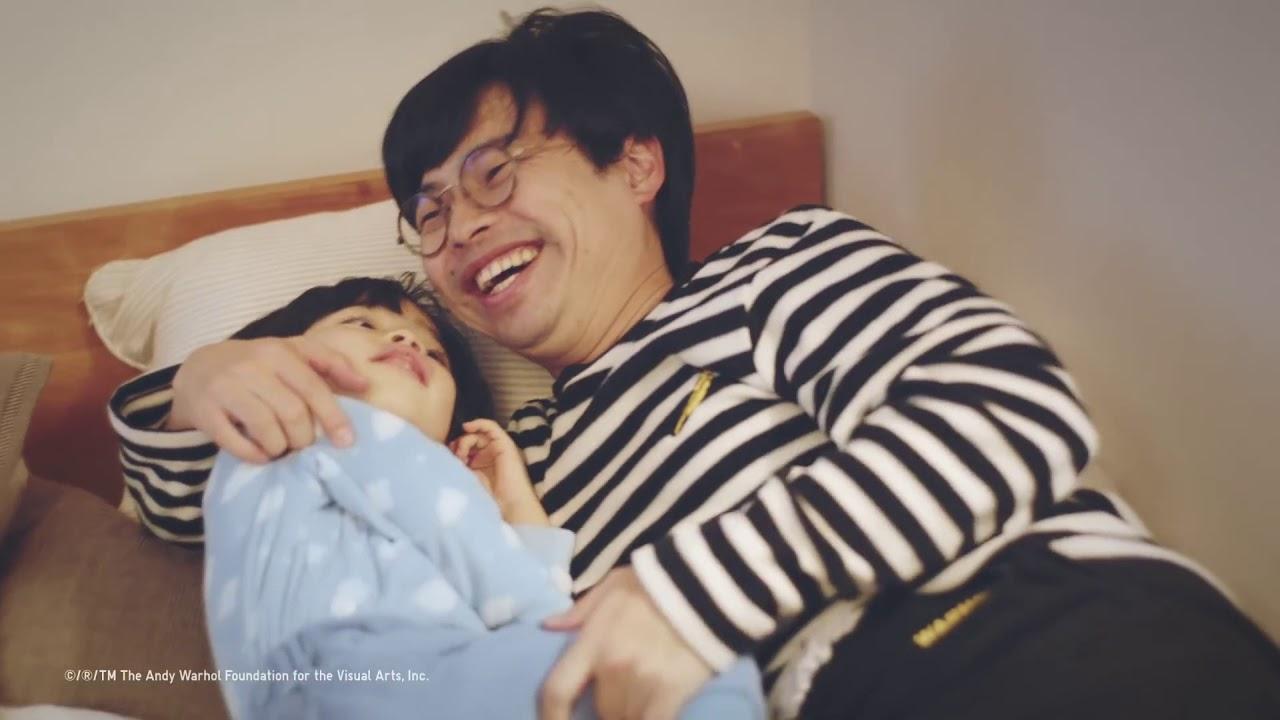 浜野謙太の画像 p1_1
