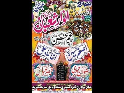 Live Jashan 1.2 Shahban  2019.....Chakwal