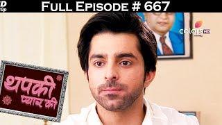Thapki Pyar Ki - 1st june 2017 - थपकी प्यार की - Full Episode HD