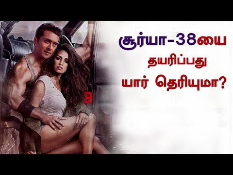 """ Suriya 38 "" பிரமாண்டமாக  தயராகும் போகும் சூர்யாவின்38 | Suriya Ngk |"