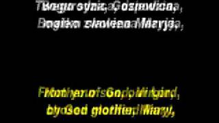 Bogurodzica (The Mother of God)