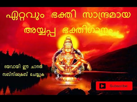 Vibrant Devotional Song On Lord Ayyappa Of Sabarimala video