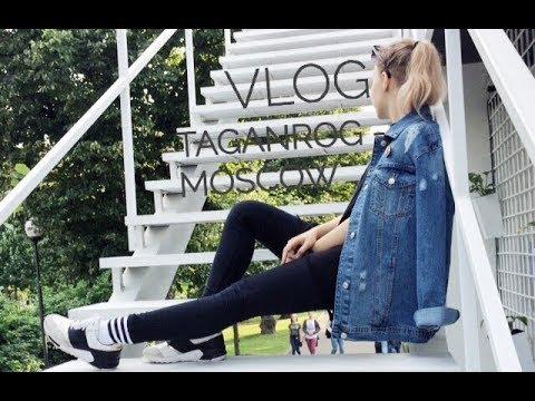 vlog | переезд в Москву | общежитие | слезки