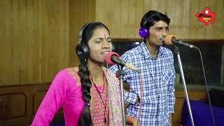 Rajaathani Gurjar Rasiya || दिल तड़प रहा हैं मुलाकात को || Best Performance Song 2019 Bhanwar & Reeta