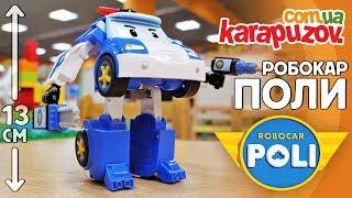Робокар Поли - игрушка трансформер 13см из мультфильма Robocar Poli. (Robocar Poli 83094)