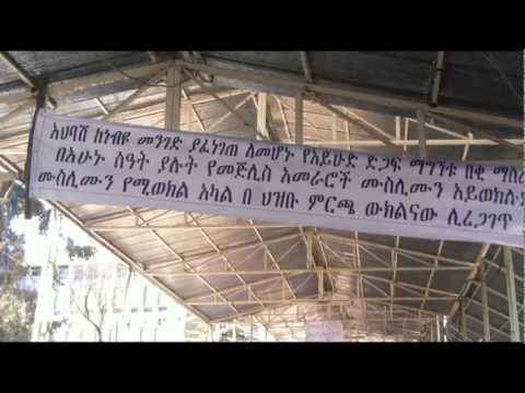 A Very Emotional poem - Awolia meeting February 03/2012 - Ethiopia