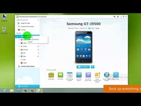 How To Unroot / Unbrick The Samsung Epic 4G Touch  How To Make & Do