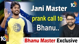 Choreographer Jani Master Frank Call | Choreographer 'Bhanu' Exclusive Interview