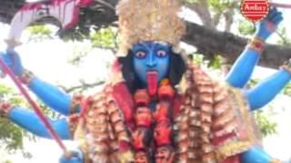 Kali Maa Aarti -  Mangal Ki Sewa Sun Meri Deva