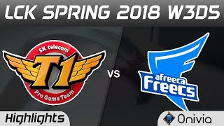 SKT vs AFS Highlights Game 1 LCK Spring 2018 W3D5 SK Telecom T1 vs Afreeca Freecs by Onivia