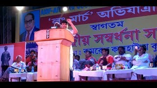 Kanhaiya Kumar Latest Speech @Midnapore,West Bengal in AISF-AIYF Long March Programme