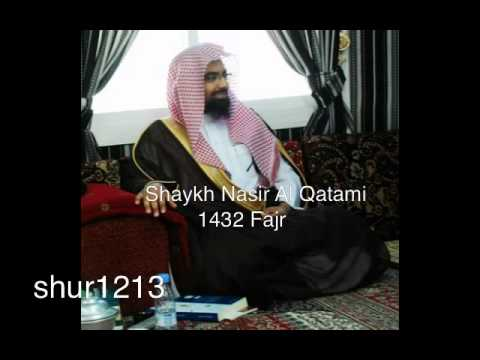 Nasir Al Qatami | Fajr 1432 May.