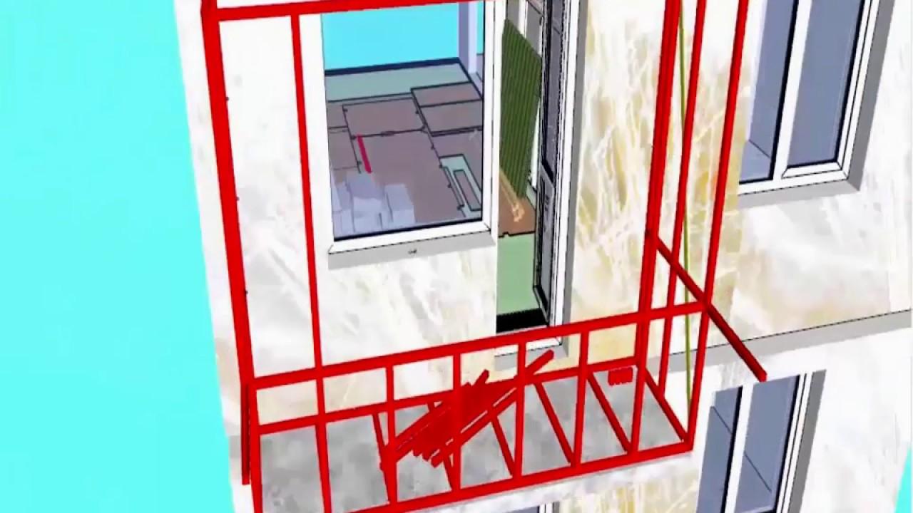 Каркасный балкон своими руками 294