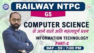 Computer Science | Information Technology | Part 2 | Railway NTPC 2019 | GS | 7:00 PM