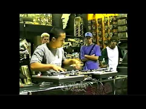 1999 Guitar Center Vestax SpinOff | DJ Kid Dragon | San Diego, CA