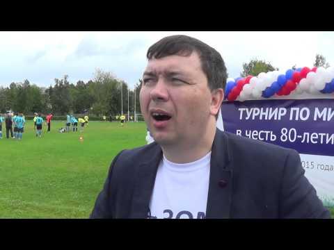 Роман Никифоров на футбольном турнире 80летия ЗОМЗ