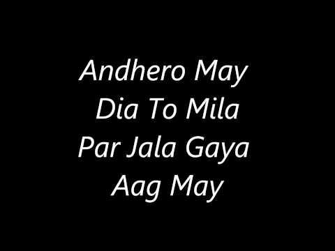 Atif Aslams Joug s Lyrics