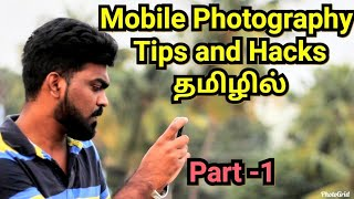 Best Mobile Photography Tips and Hacks in Tamil | Mobile Photography | Camera Tricks | Smartphones