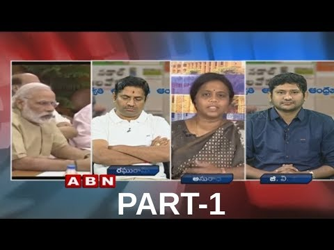 Debate | TDP 'deeksha' for Vizag railway zone today | Public Point | Part 1