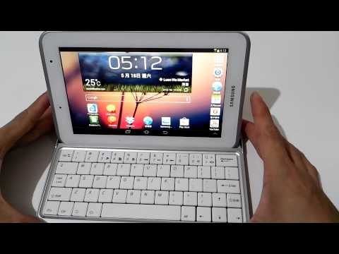 Samsung Galaxy Tab 2 Tab2 7.0 P3100 Android Wireless Bluetooth Keyboard demonstration