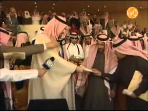 H.H. Prince Salman bin Abdulaziz bin Salman Al Saud sponsored horse race in Riyadh