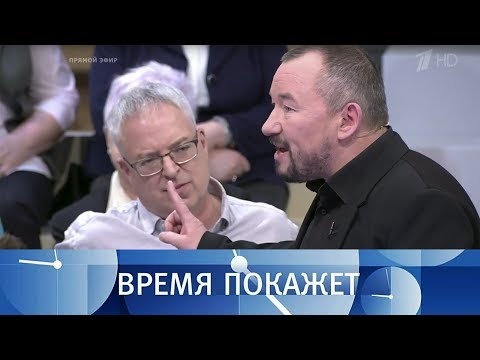 Украина на грани. Время покажет. Выпуск от 23.04.2018