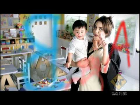 Cerelac Tvc (nadia Khan) video