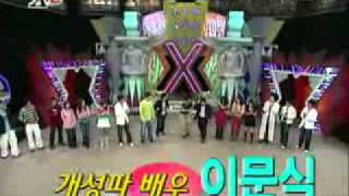 Yoon Eun Hye Opening Dance in X-MAN 02