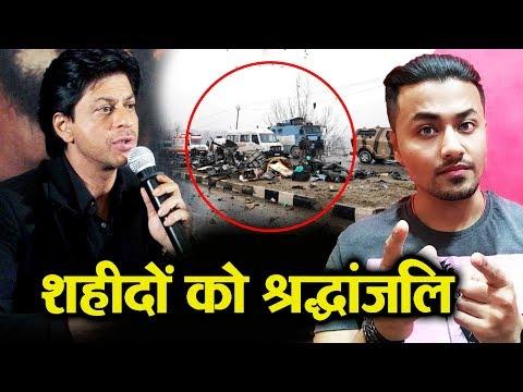 PULWAMA घटना से Shahrukh Khan गहरे सदमे में, देखिये Reaction thumbnail