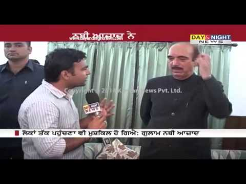 Ghulam Nabi Azad reviews flood situation | Interview