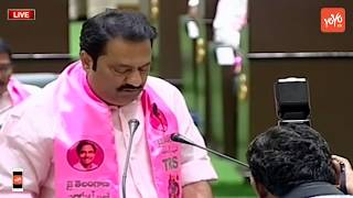 Jubilee Hills Mla Maganti Gopinath Takes Oath As MLA In Telangana Assembly 2019 | CM KCR
