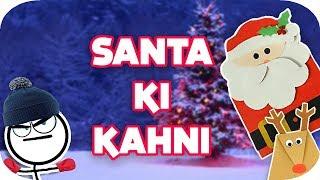 Christmas in India 2017  ( Animaton in Hindi )