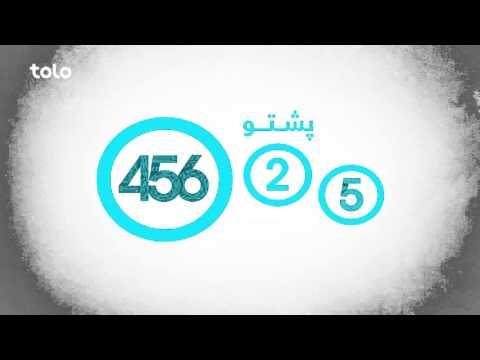 Afghan Star Season 11 - Kandahar Registration - TOLO TV