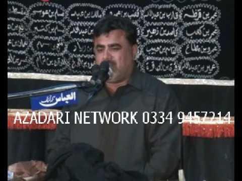 Zakir Haji Nasir Abbas Notak 12 feb Shah Allah Dita Islamabad 0334-9457214 thumbnail