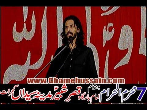 7 Muharram 2018 from imam bargah qasre shabbir A.S madina syedan gujrat
