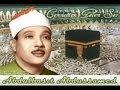 Download Abdulbasit Abdussamed Quran Surah 02 AL BAKARA BAQARA FULL mp3