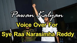 Pawan Kalyan Voice Over For Sye Raa Narasimha Reddy Movie Teaser  || Ram Charan |