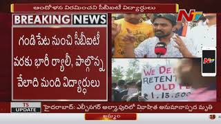 ABVP Supports CBIT Students Dharna || Protest Against Fee Hike || Hyderabad