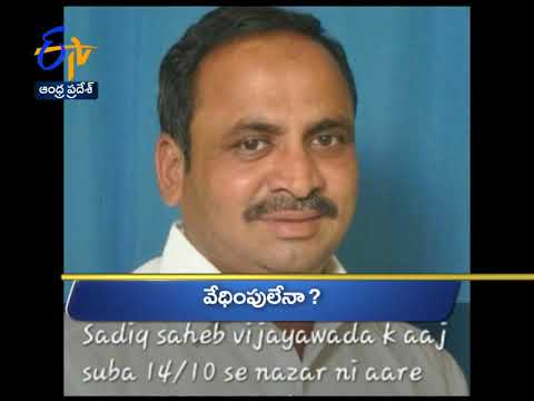 Andhra Pradesh | 16th October 2018 | Ghantaravam | 10 AM | News Headlines