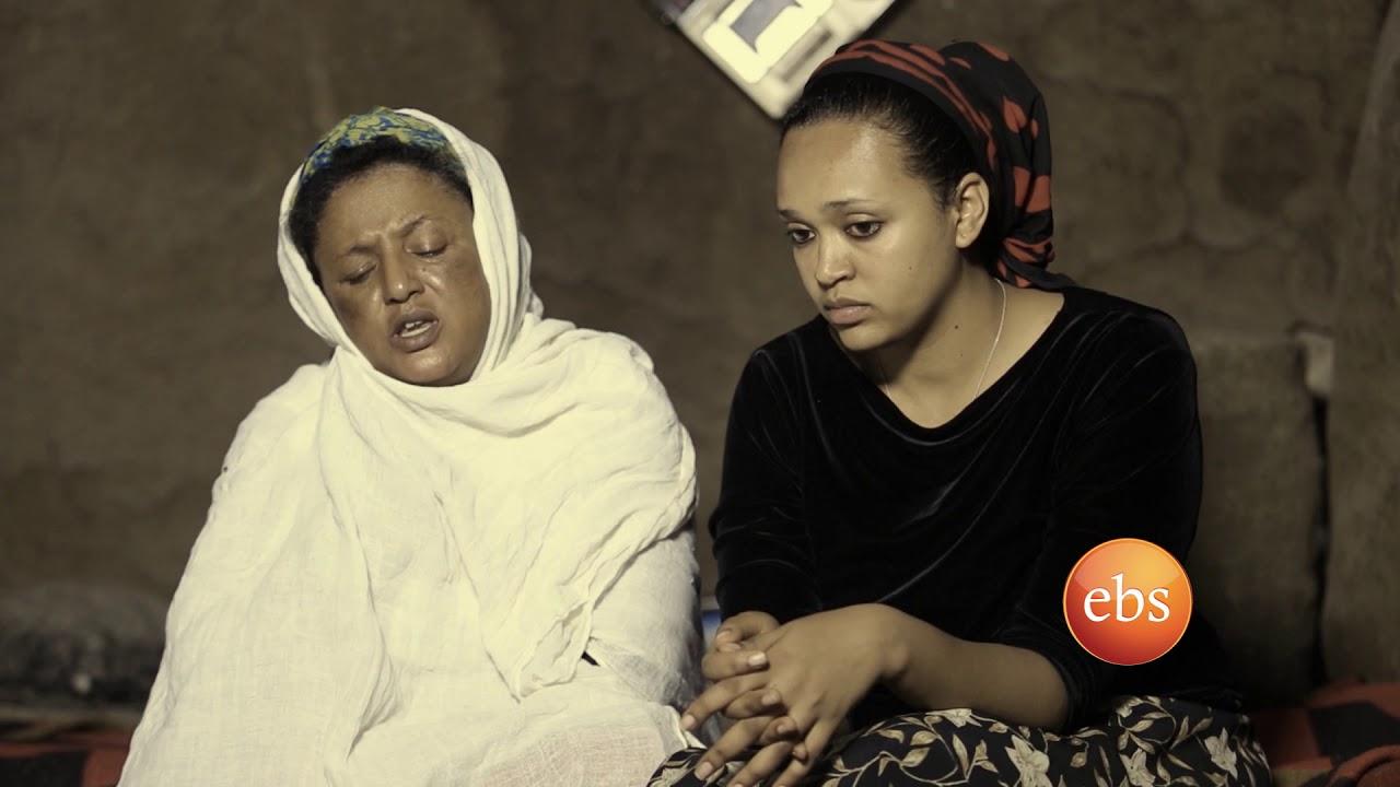 Yetekeberew Amharic Drama Season 1 Part 12 By EBS