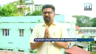 Holyland 360 degree Virtual Reality on Mathrubhumi TV by Leen Thobias, P4Panorama
