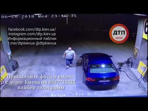 Видео почему сгорела заправка БРСМ:   На АЗС БРСМ-Нафта (что находится на трассе Киев - Житомир) в 2
